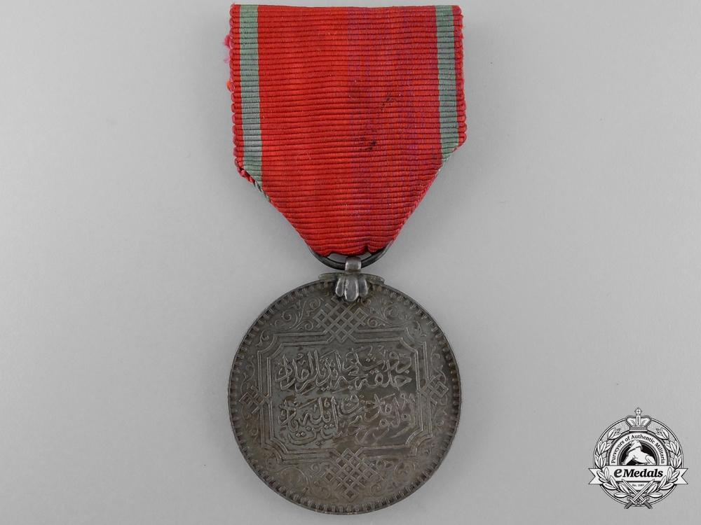 Turkey, Ottoman Empire. A Life Saving Medal