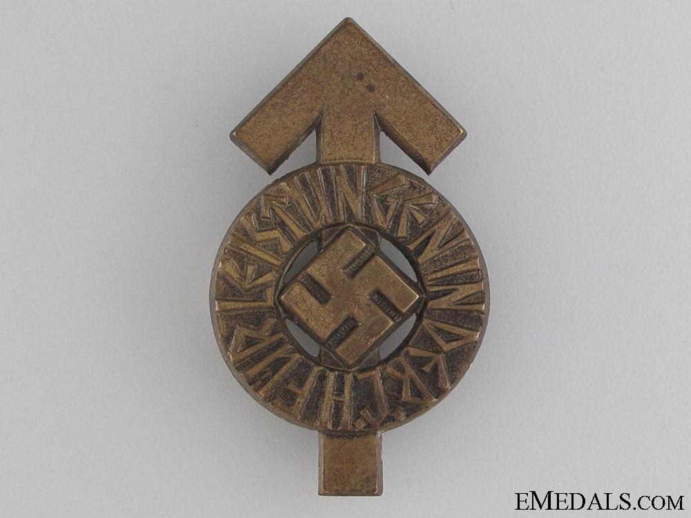HJ Proficiency Badge - Bronze Grade