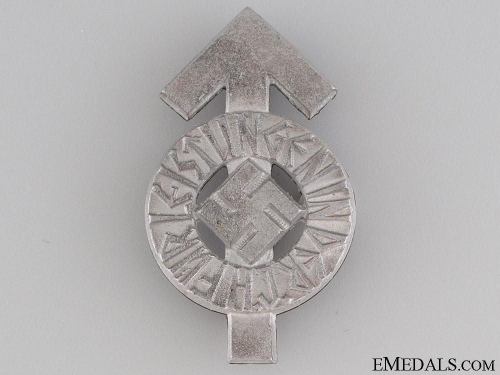 HJ Proficiency Badge – Silver Grade