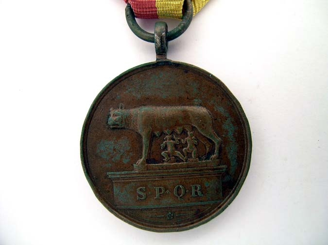 CITY OF ROME, MERIT MEDAL