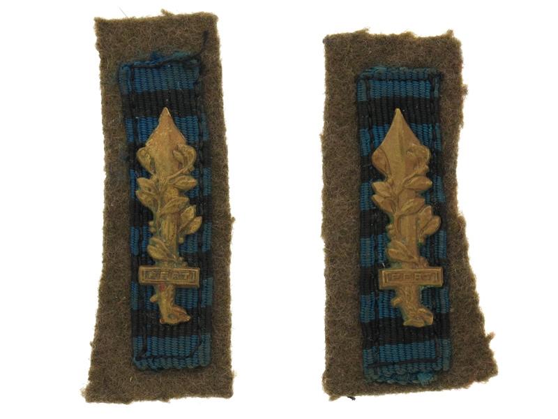 WWII Pair of Fascist Army Collar Tabs, FERT