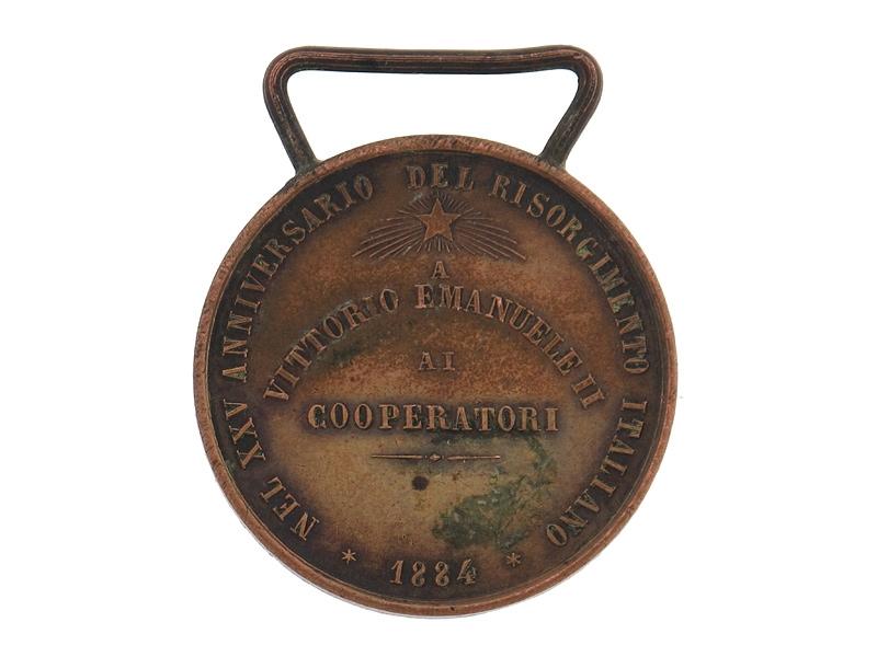 Independence Medal 1884