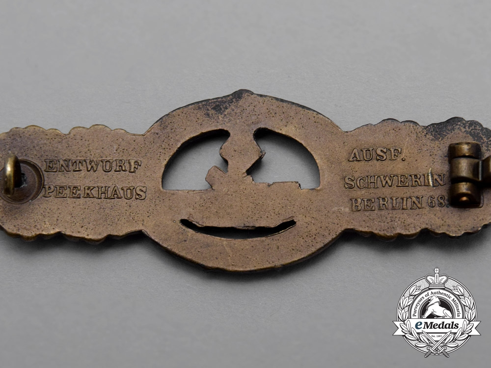 Germany. A Bronze Grade Submarine Front Clasp by Schwerin