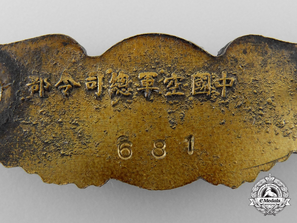 A Second War Chinese Pilot Wing; Numbered
