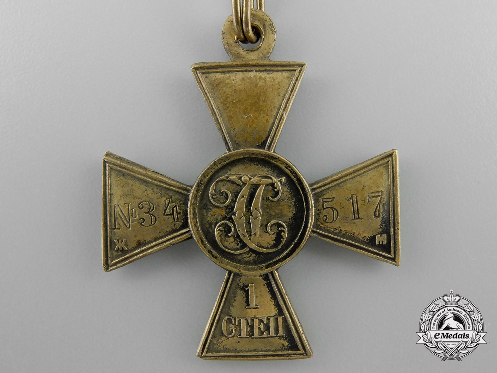 An Imperial Russian St. George Cross; First Class