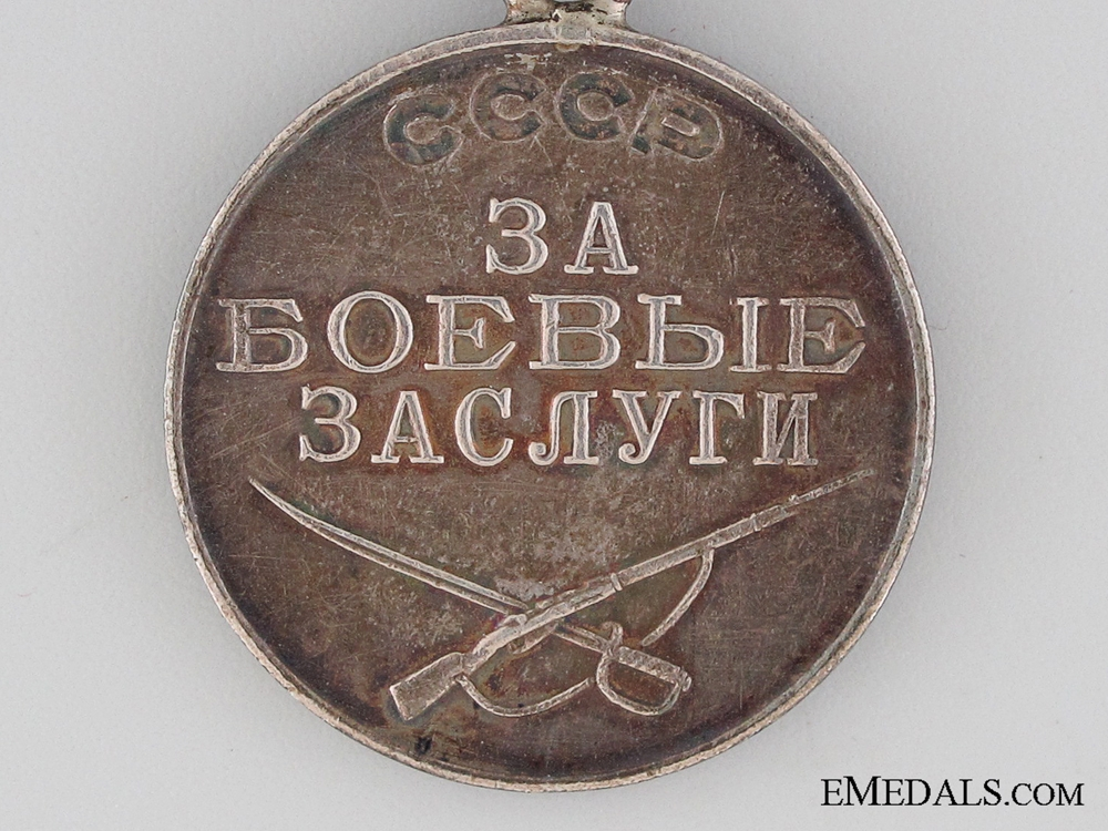 Soviet Union Medal for Combat Service