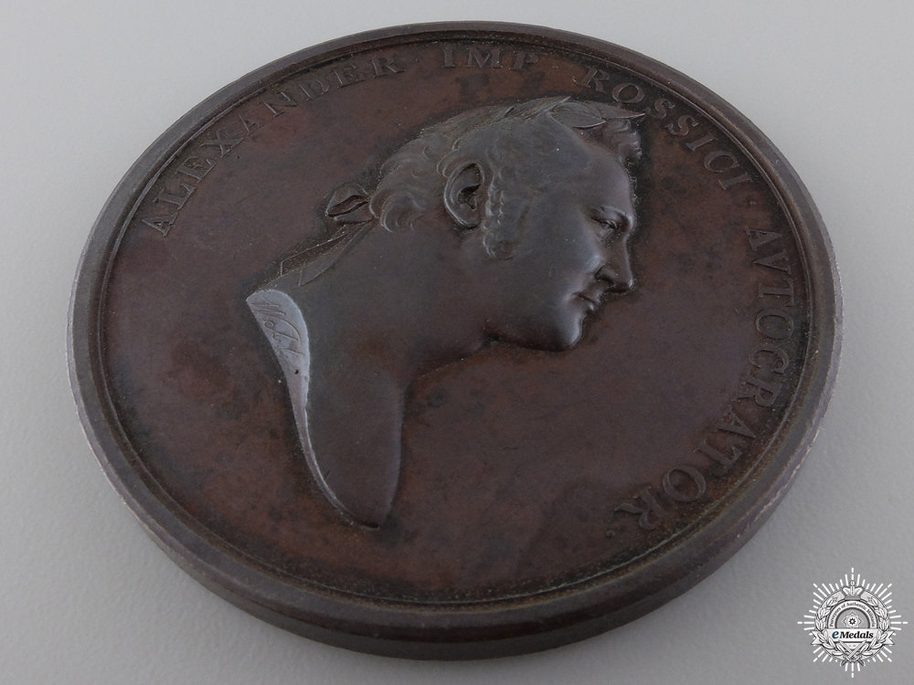 An 1814 Visit of Czar Alexander I to Britain Medal