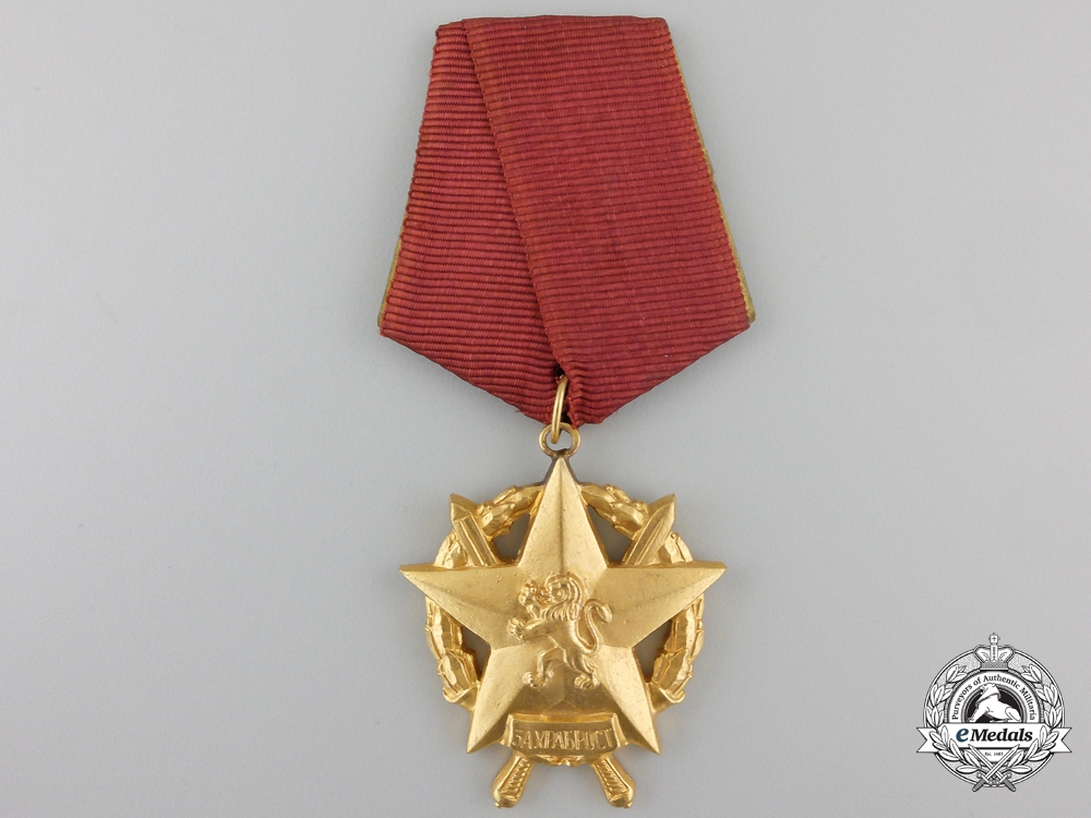 A Bulgarian Order for Heroism Third Division Class