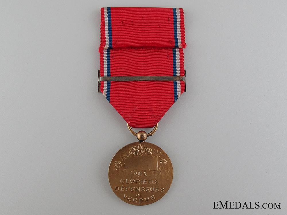French Verdun Medal, Type I
