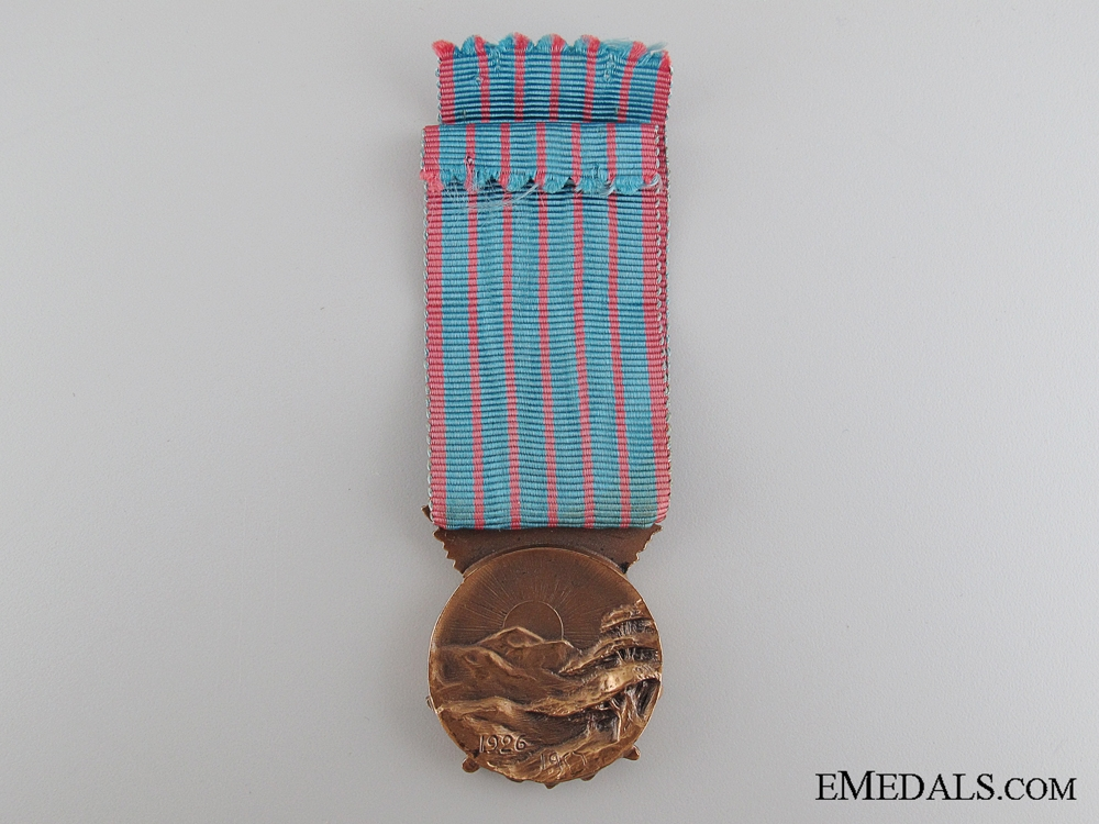 Lebanese Commemorative Medal