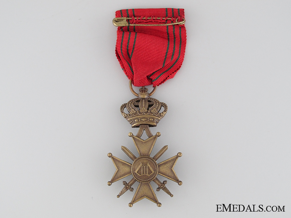 Belgium WWII War Cross 1940