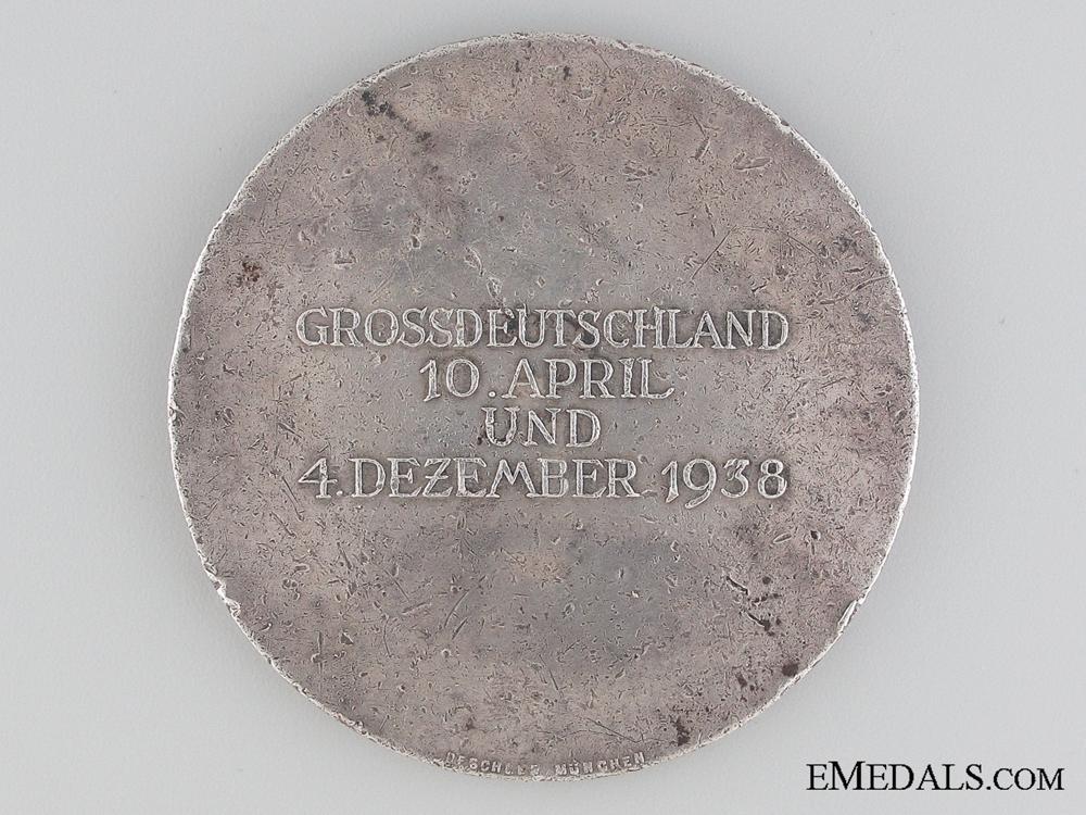 A Rare Silver GrossDeutschland AH Medal
