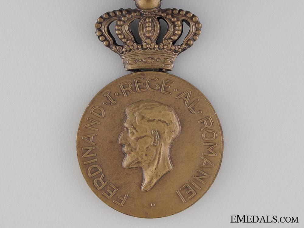 Ferdinand I Commemorative Medal 1914-1927