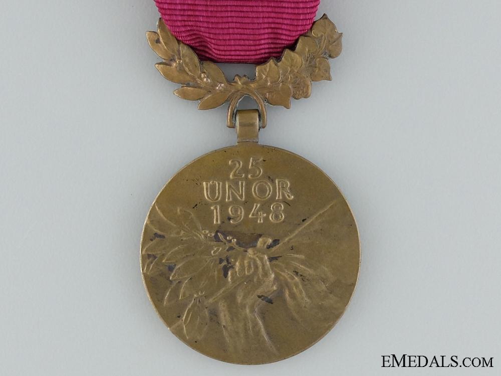 The Order of 25 February 1948; Bronze Grade Medal