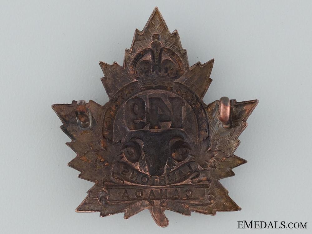 149th Battalion (Lambton) Overseas Cap Badge CEF