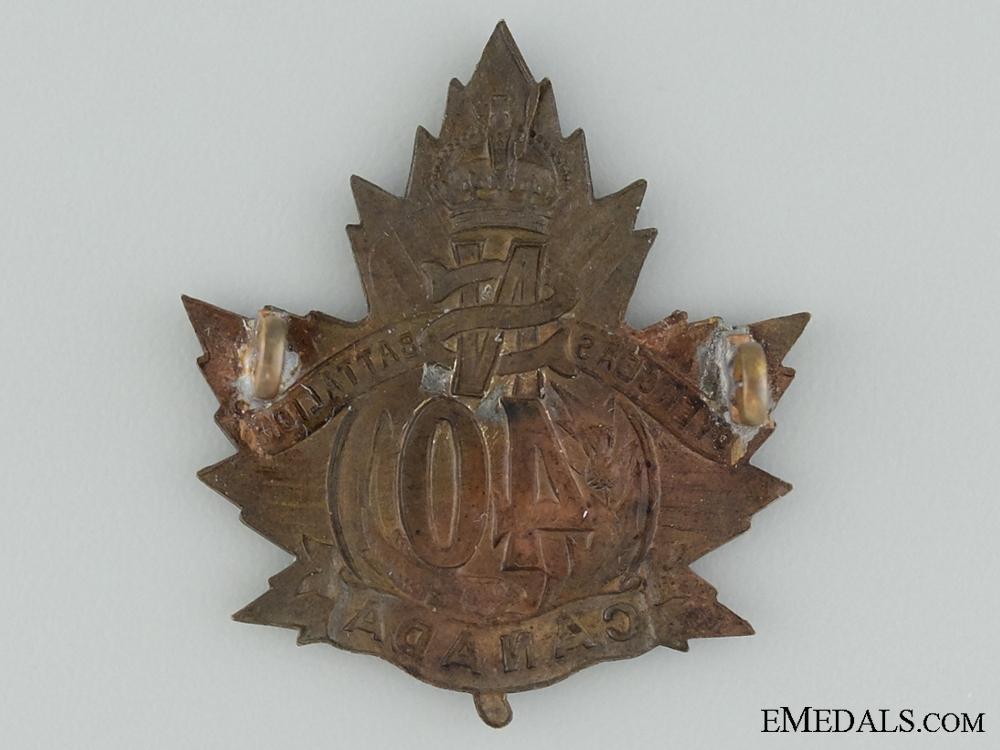 40th Battalion (Halifax, Nova Scotia) Cap Badge CEF