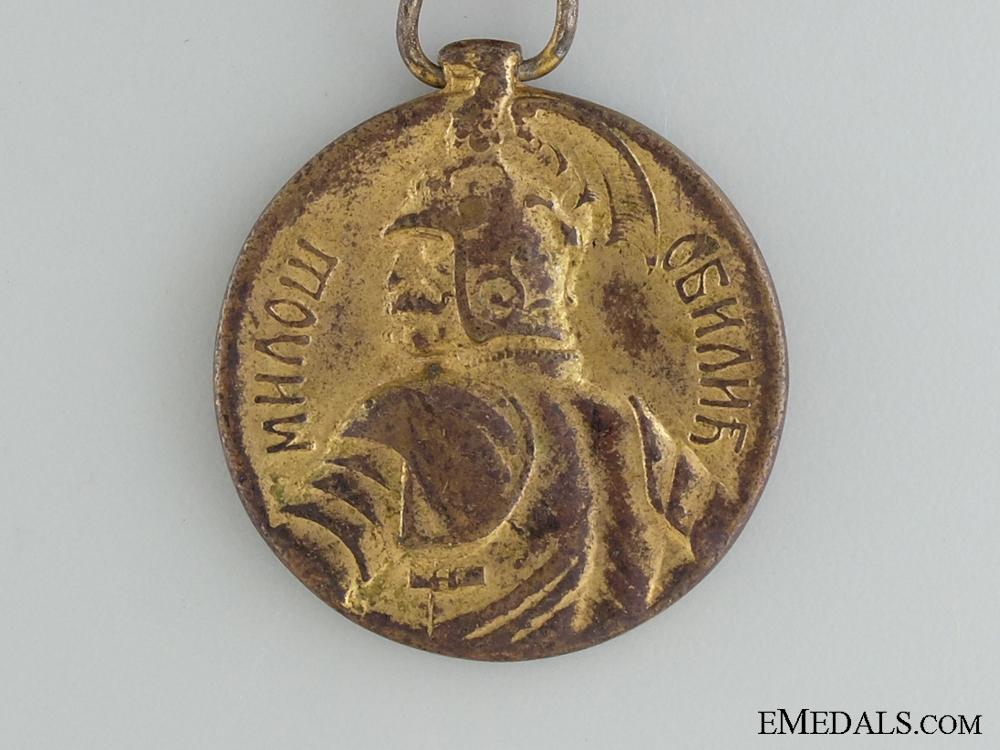Serbian Medal for Bravery; Gold Grade