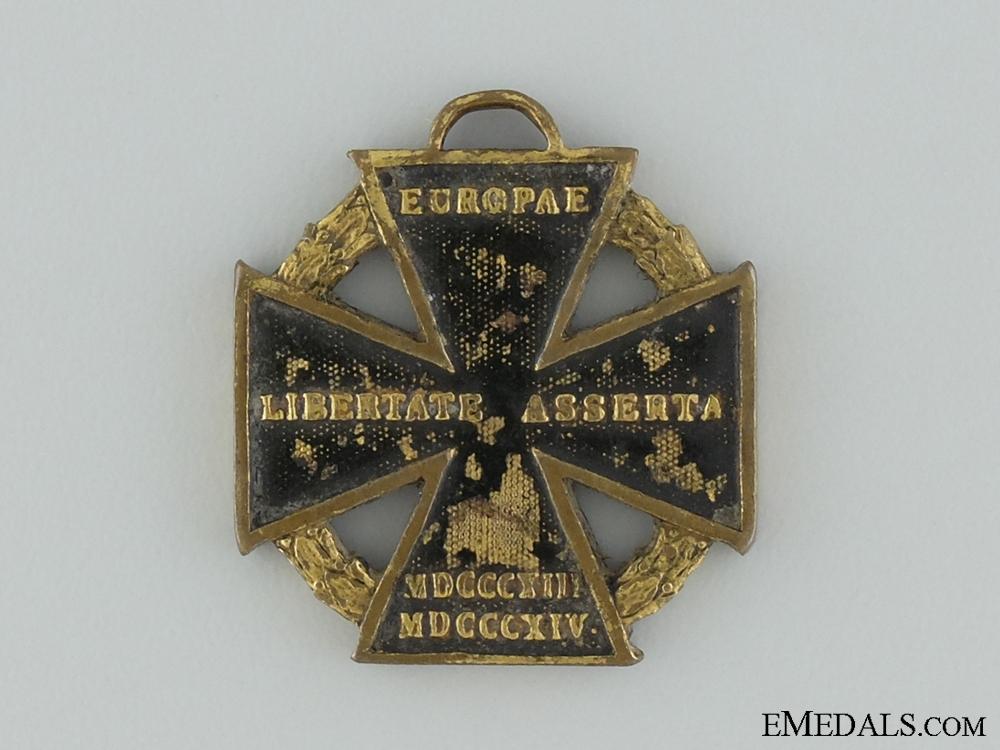 An 1813-14 Austrian Army Cross