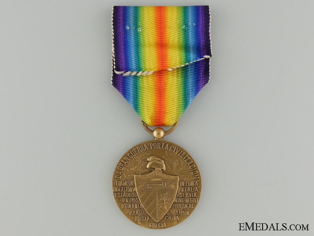 WWI Cuban Victory Medal; Official Issue