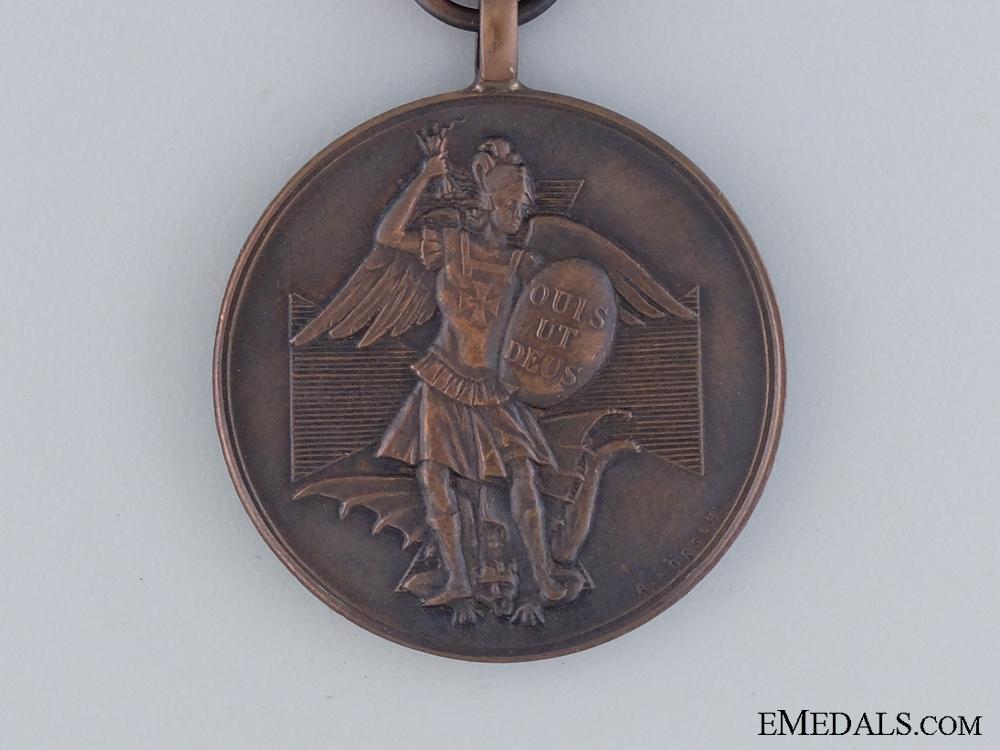A Bavarian Royal Merit Order of St. Michael