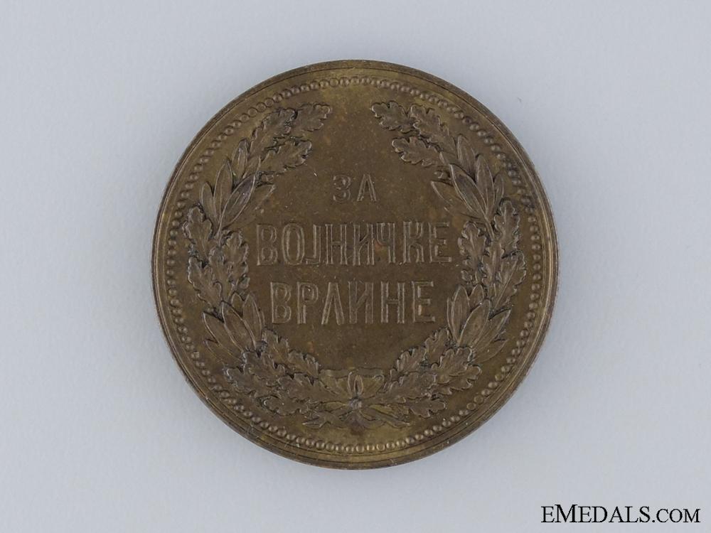 A Rare Serbian Military Merit Medal