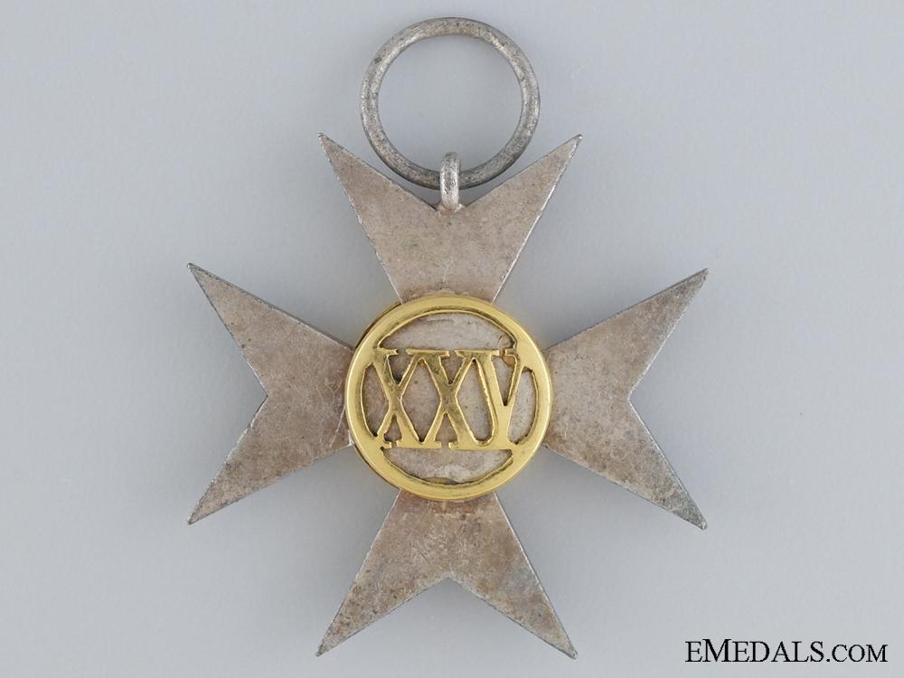 Romanian Army Long Service Cross