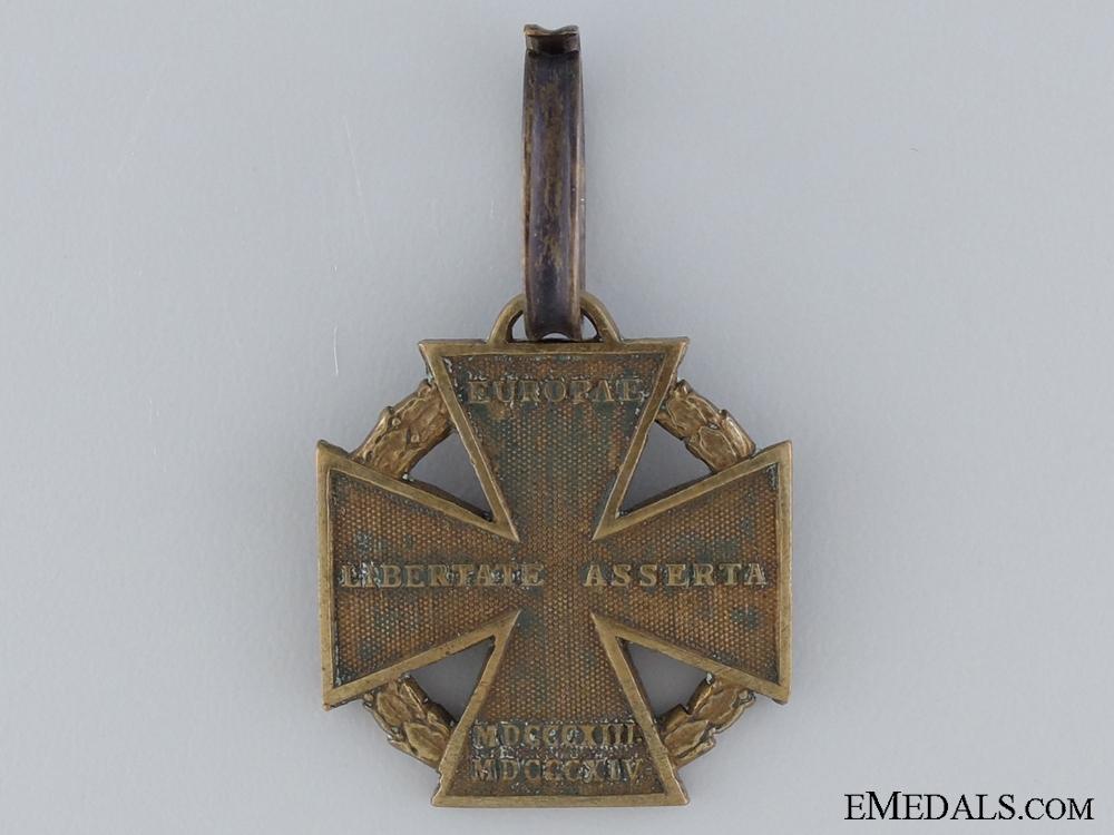 1813-14 Austrian Army Cross