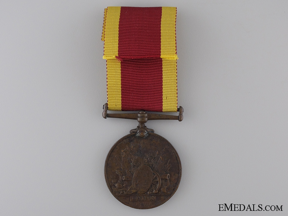 1900 China War Medal; Bronze Version
