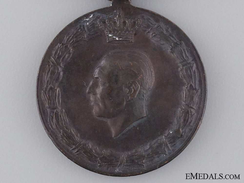 A Greek 1940-1941 Army Commemorative Medal