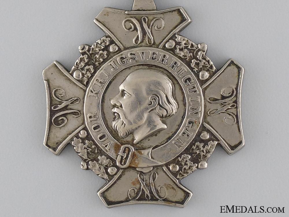 Dutch Expedition Cross; ATJEH 1875-1896 & KLEINE SOENDA-EILANDEN 1905-1906