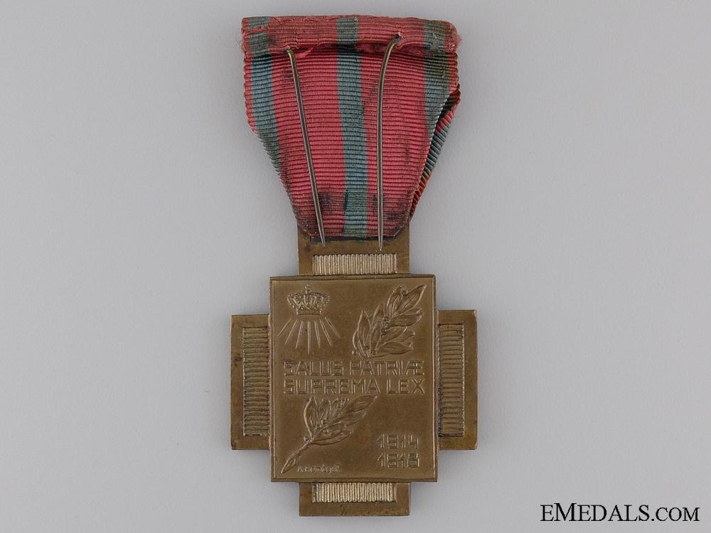Belgian Frontline Fire Service Cross 1914-1918; Type I