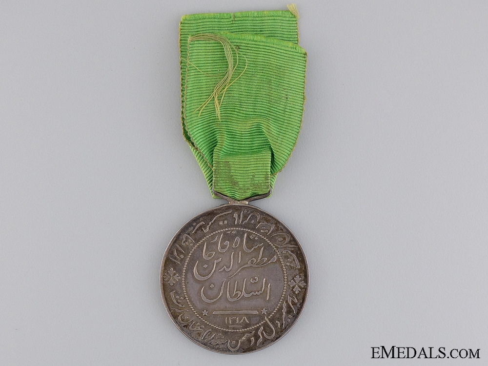 An Iranian Order of Homayoun Merit Medal