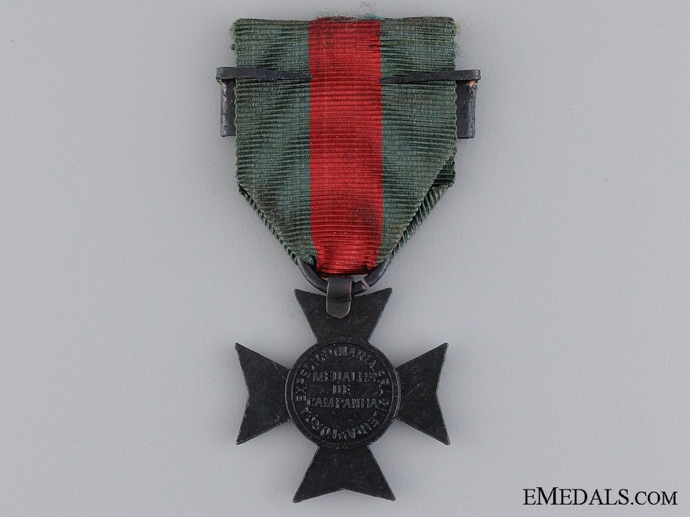 A WWII Brazilian Brazilian Expeditionary Force Cross (FEB)