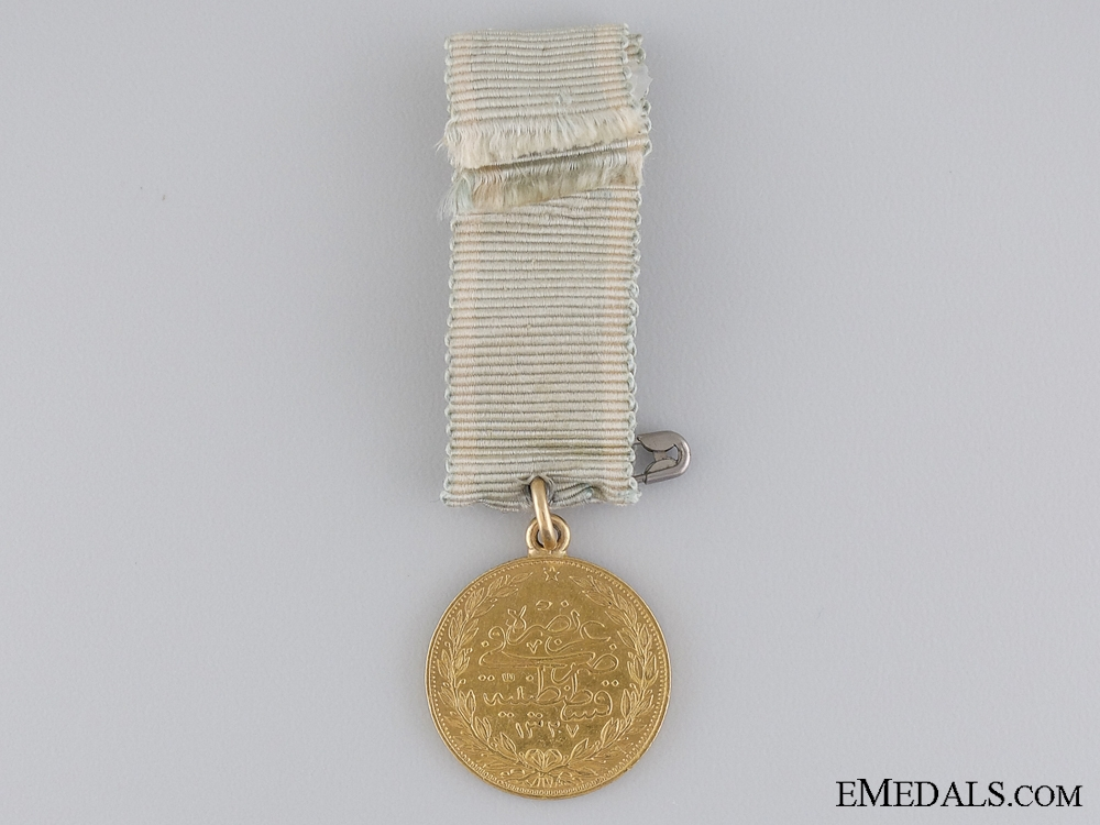 An 1862 Turkish Medal of Sishaneli Tufek in Gold