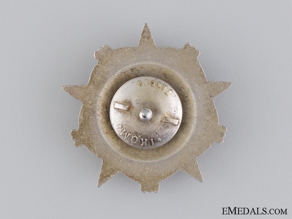 An Albanian Order of Liberty; 2nd Class