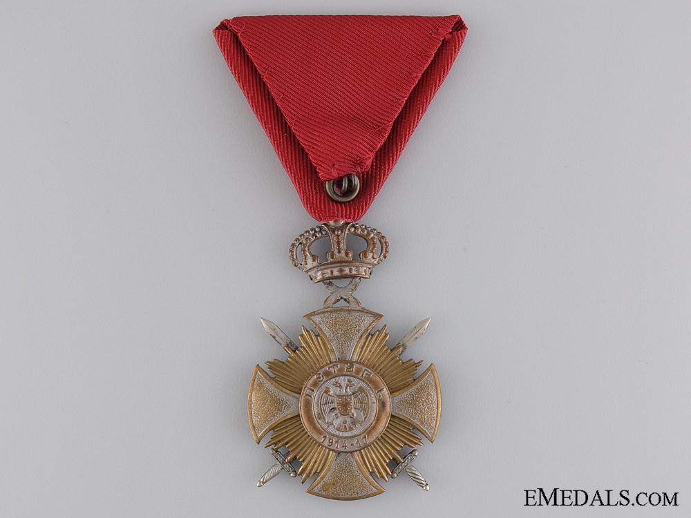 A Serbian Military Order of Kara-George; Silver Grade