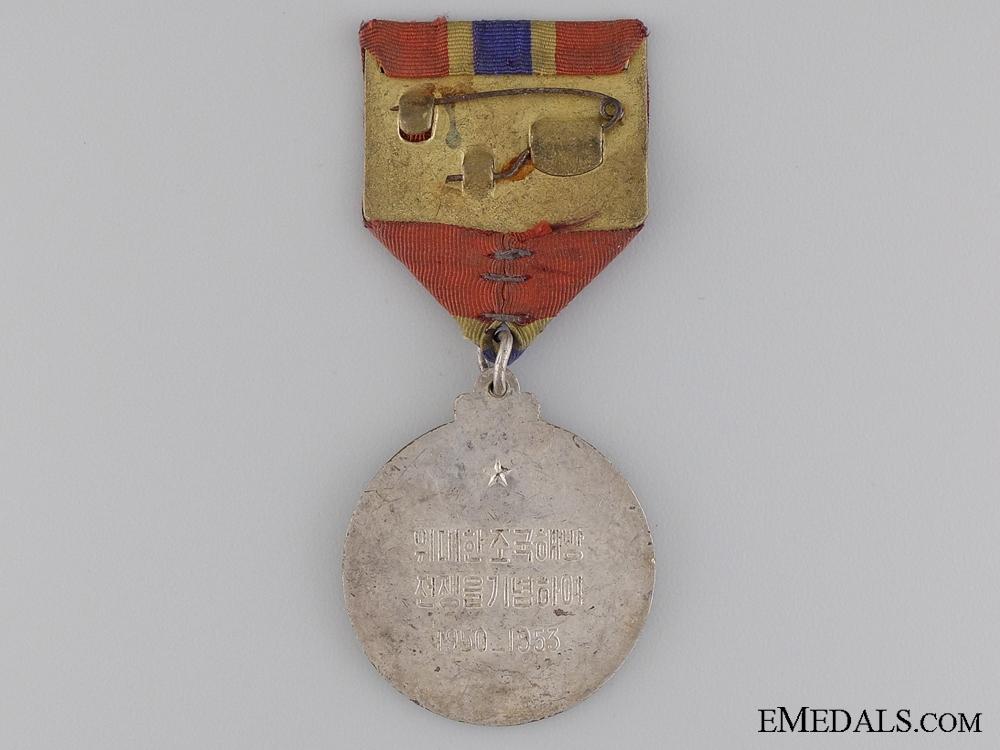 A 1950-1953 North Korean Liberation War Medal