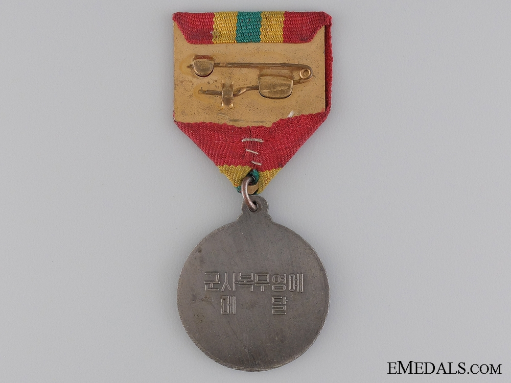 A North Korean Medal of Military Service Honour
