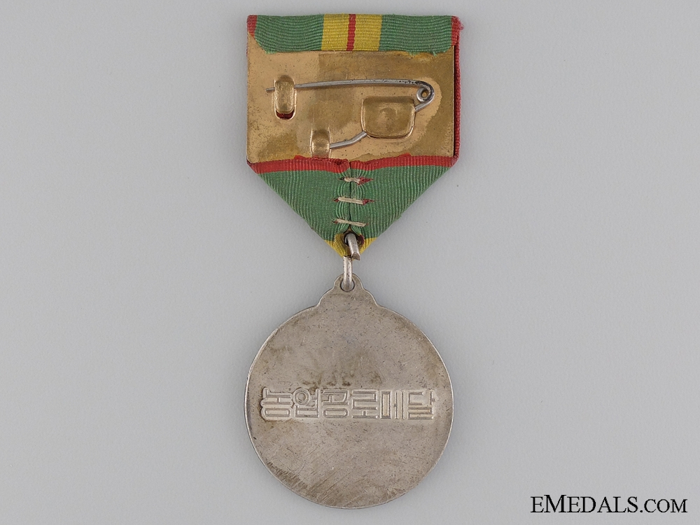 A North Korean Agricultural Meritorious Service Medal