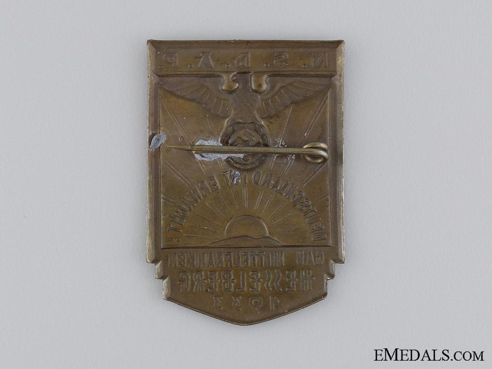 """1933 NSDAP """"Germany has Awoken!"""" Tinnie"""