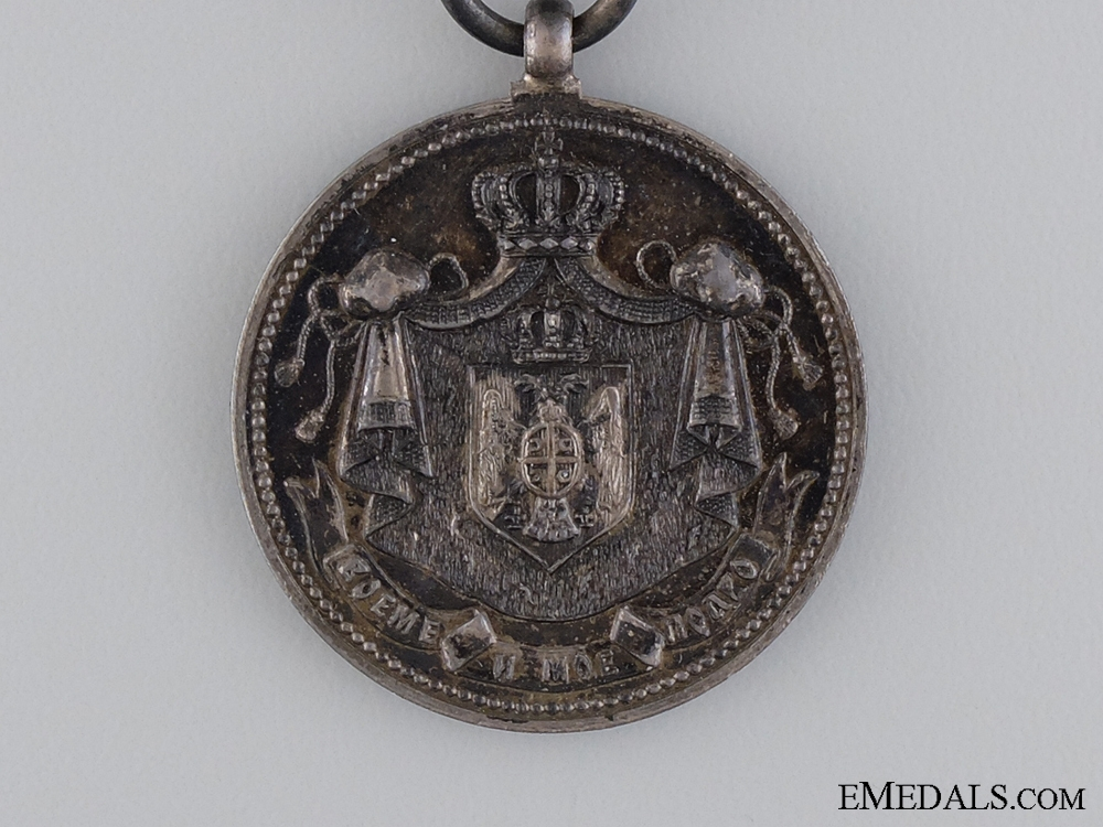 Serbia, Kingdom. A Royal Household Medal, c.1900