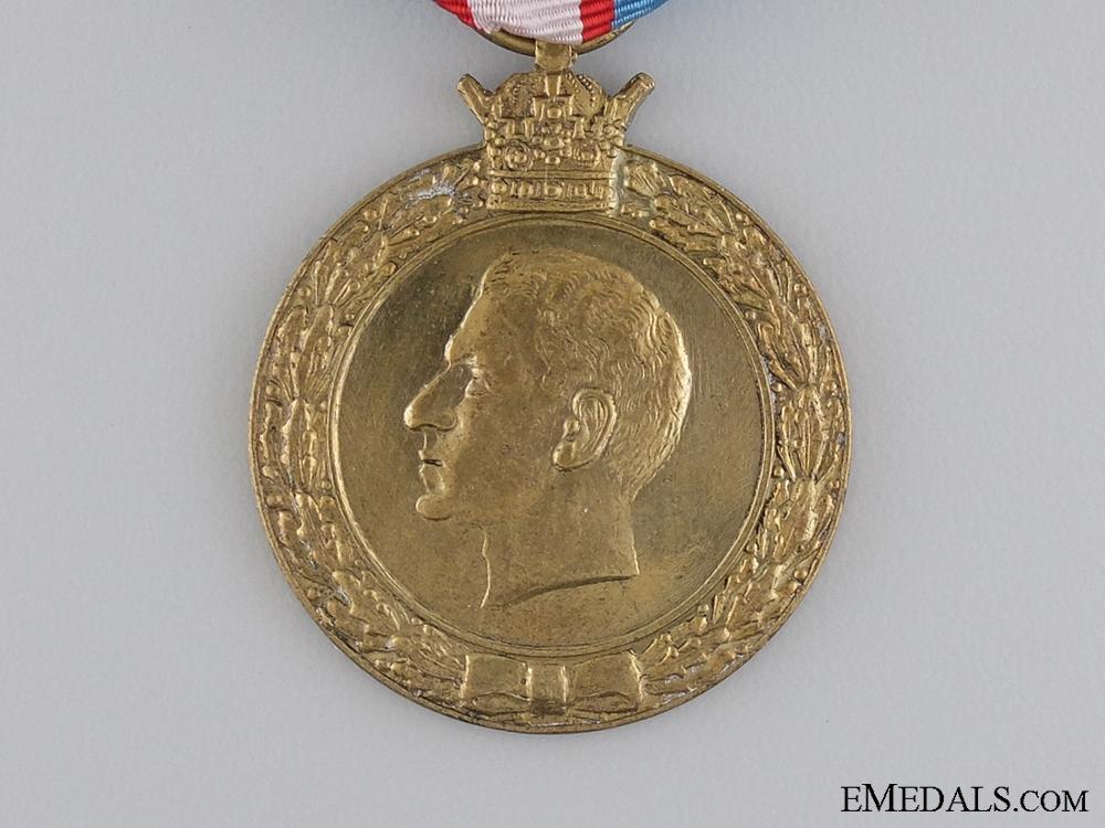 An 1954 Iranian Reza Pahlavi Shah Commemorative Medal