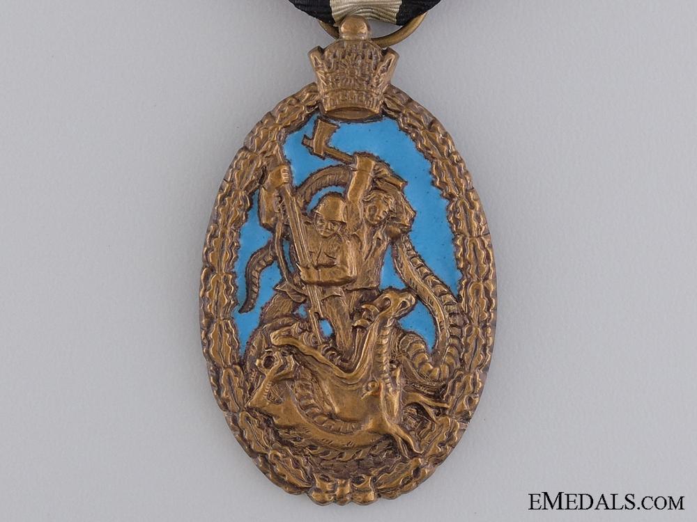 An Iranian Rastakhiz Anti-Communist Struggle Medal; Pahlavi Empire