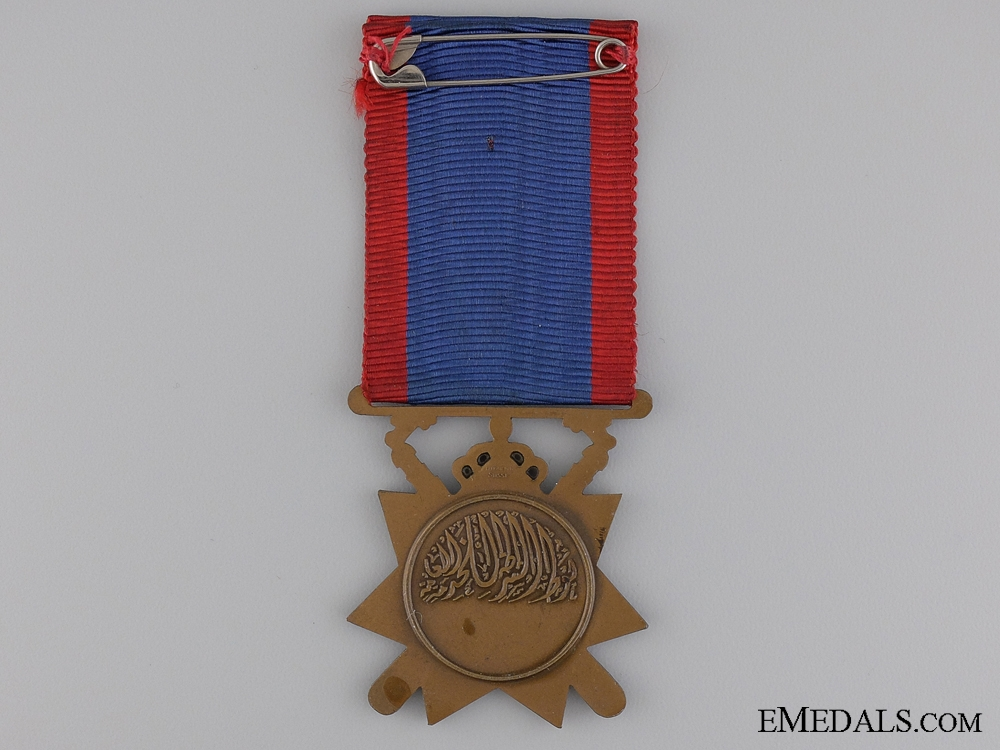 An Iraqi Police General Service Medal 1939-58
