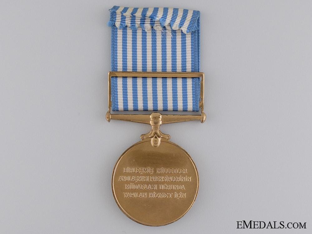 A Turkish United Nations Korea Medal