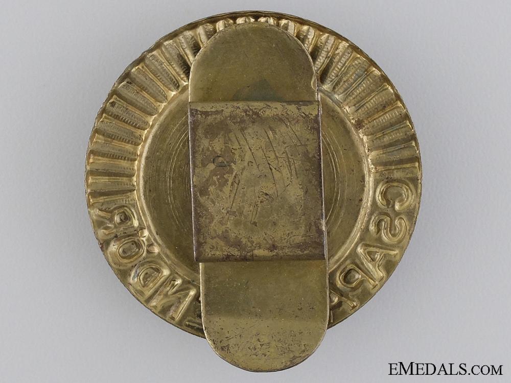 WWII Period Hungarian Gendarmerie Cap Badge