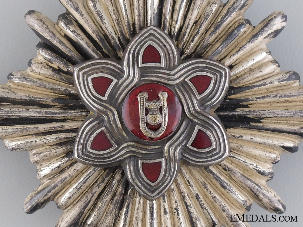 A Rare Moslem Version Croatian Order of Merit; Lady's 1st Class Star
