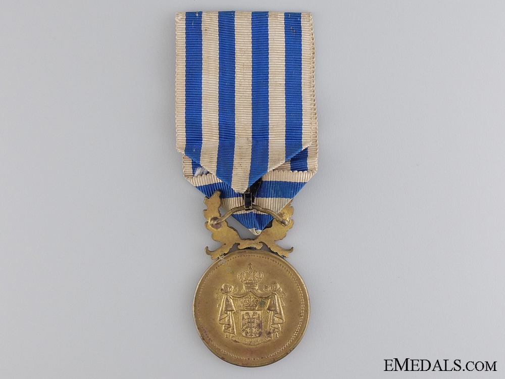 A Serbian Medal for Military Virtue