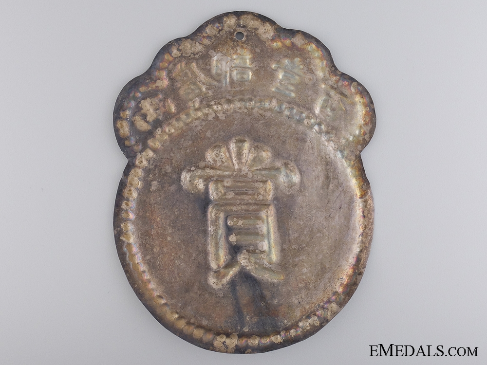 A Chinese Merit Decoration; 3rd Class c.1850