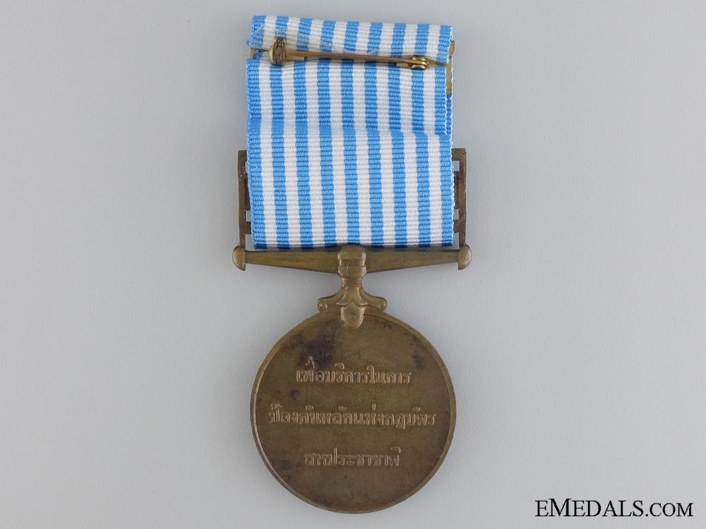 A Thai United Nations Korea Medal
